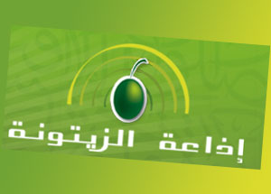 Zitouna FM